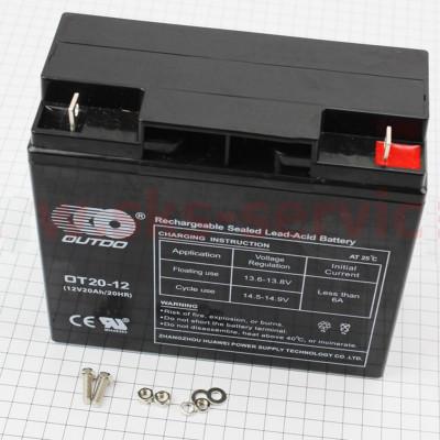 Аккумулятор 20 Аh/12v гелевый (182/76/165 мм)