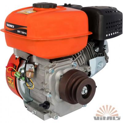 Бензиновый Двигатель Vitals BM 7.0b1c (центробежное сцепление)