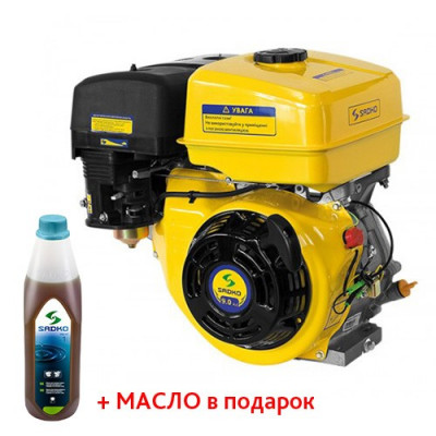 Двигатель Sadko GE-270