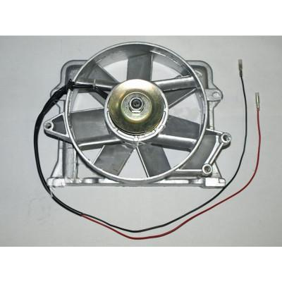 Вентилятор в сборе с генератором (ZUBR original) (R195)